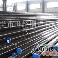 氧化鋁7075鋁棒 7075T6鋁棒參數