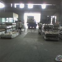 上海韵哲供应1A97铝板1A97铝棒