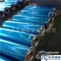 电厂化工厂专用保温防腐铝皮