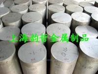 上海韵哲主要供应Lm10铝合金棒