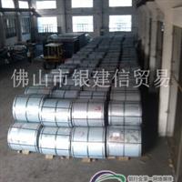 供應鍍鋁板、鋅鋁板、鍍鋅板