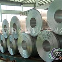 上海韵哲生产5A30铝卷5A30铝管
