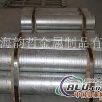 铝合金棒铝合金棒优质铝合金棒