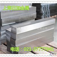 3006铝板、3007铝板、3009铝板