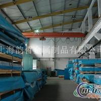 上海韵哲主要生产ZALSi7Mn铝板