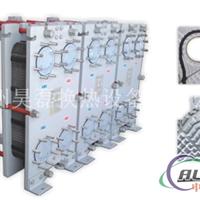 供应激光半焊式板式换热器