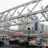 铝合金码头+铝合金天桥+铝桥梁