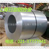 铝材6061、6063、T5、T6