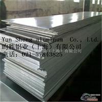 6063中厚铝板6063T6511加硬铝板