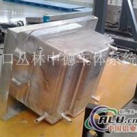 铝焊接+铝型材深加工