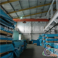 上海韵哲主要供应ZALCu5Mn铝板