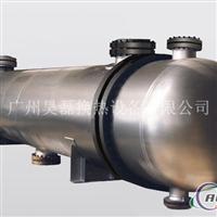 供应铝业生产冷却用列管式换热器