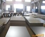 供应西南5083H321铝板