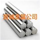 供应7075T651铝棒材 质优价廉