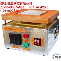 LED铝基板焊接加热台