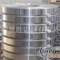 0.30.40.5mm铝带价钱厂家供应