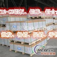 LC4铝板 LF6铝板