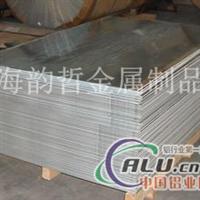 上海韵哲主要生产7475T651铝板