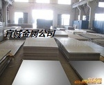 供应出口7075T651铝板