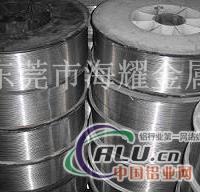 7022铝合金线1050A导电用铝线