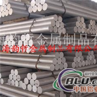 上海韵哲厂家直销6262T2铝棒