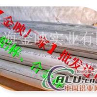 2A11铝板 LF5铝板