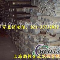 供应2618T6铝棒2618T6铝合金