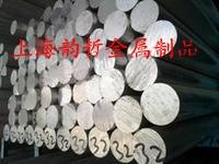 上海韻哲專業供應2618T651鋁棒