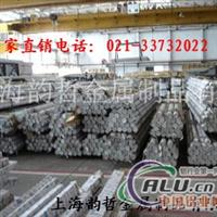 上海韵哲23190铝棒23190铝棒