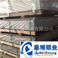 防锈铝卷防腐铝板合金铝板卷