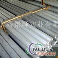 供应6B02铝排,用途与性能概述