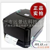 工業型條碼打印機   天津