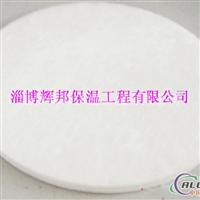 高温隔热异型件 硅酸铝异型件