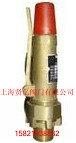 供应AK28W16T弹簧全启式安全阀