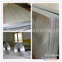 3004拉伸铝板 深圳铝板 O态铝板