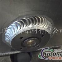 铝材配件焊接加工