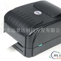 广州 立象条码打印机