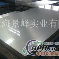 供应5082中厚铝板的价格咨询