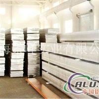低价销售5050铝板,5050铝棒