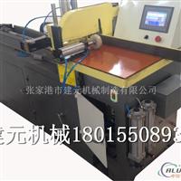 自動鋁管切割機鋁管數控切割機