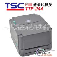 TTP244条码打印机  北京