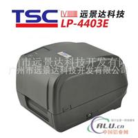 标签条码打印机 TSC  包邮
