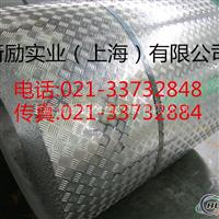 2A12T4铝棒优惠(A.B.C.价格)