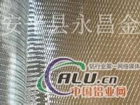 铝箔网 铝箔拉伸网