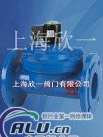 锅炉回水专用电磁阀HSDF