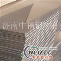 3003抗腐蚀铝卷,室外防锈铝板