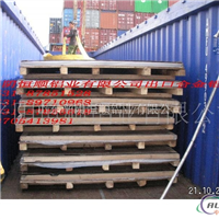超宽合金铝板,宽厚合金铝板,山东合金铝板,5052合金铝板平阴恒顺铝业有限公司