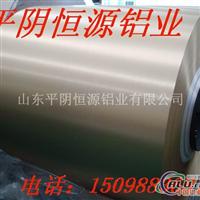 厂家铝板、管道保温铝卷、铝皮、