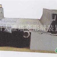 供应西安铝合金变形缝沉降缝防震缝