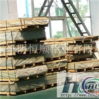 拉伸合金铝板,热轧拉伸合金铝板,宽厚合金铝板,超宽合金铝板宽度15003000
